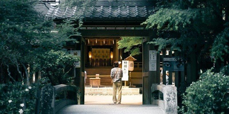 Studieren in Japan